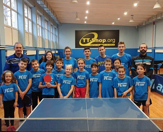 Коледен турнир по тенис на маса за деца организира УСШ-Русе