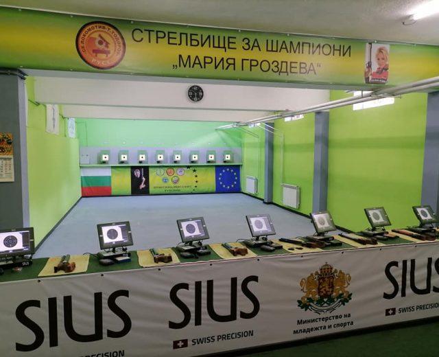Обновиха залата по спортна стрелба с нови електронни коридори